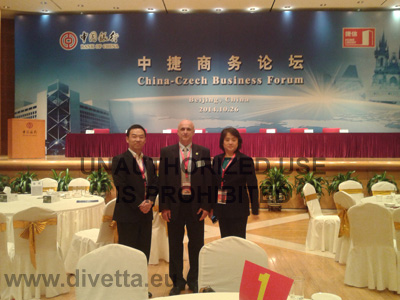 China-Czech Business Forum Beijing